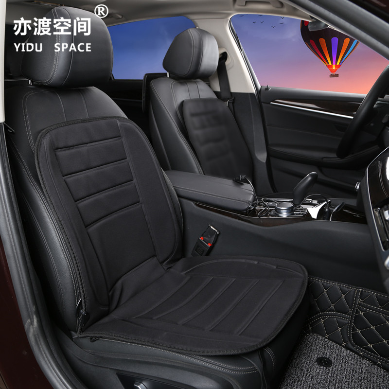 Heated car seat cover Universal style 12V car seat heating mats
