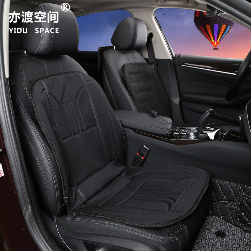 Heated car seat cover Universal style 12V car heating cushion