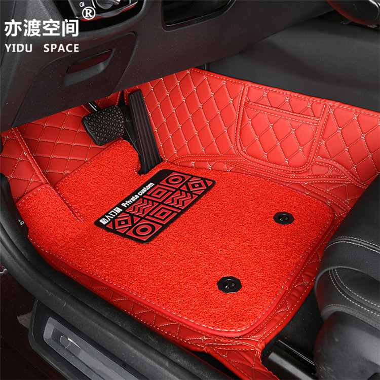 Fully enclosed 5D PU leather + wire ring car mat car floor mat