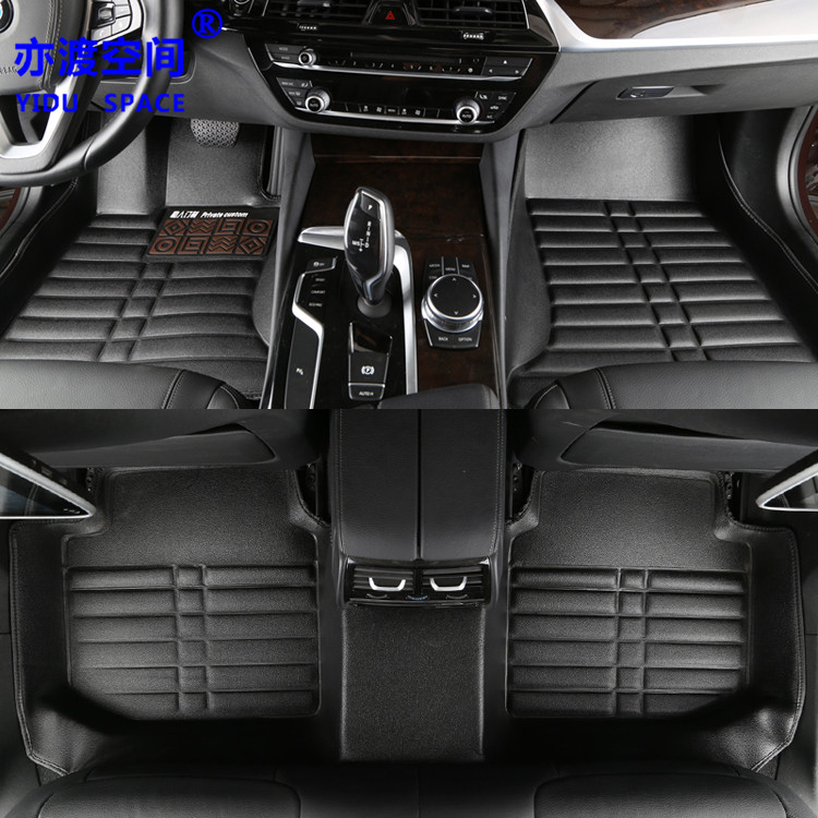 Fully enclosed 5D PU leather car mat car floor mat