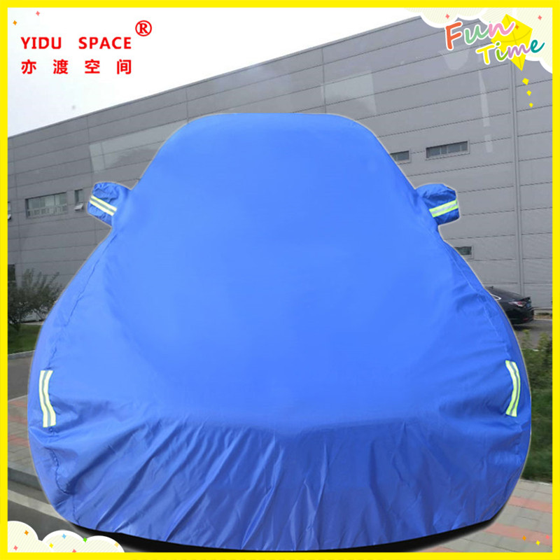 Four seasons universal blue thick Oxford cloth car car cover mobile garage sun protection rainproof insulation car cover used ten years