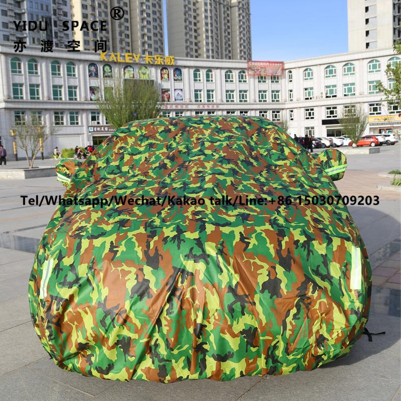 Four seasons universal silver thick Oxford cloth car car cover mobile garage sun protection rainproof insulation car cover