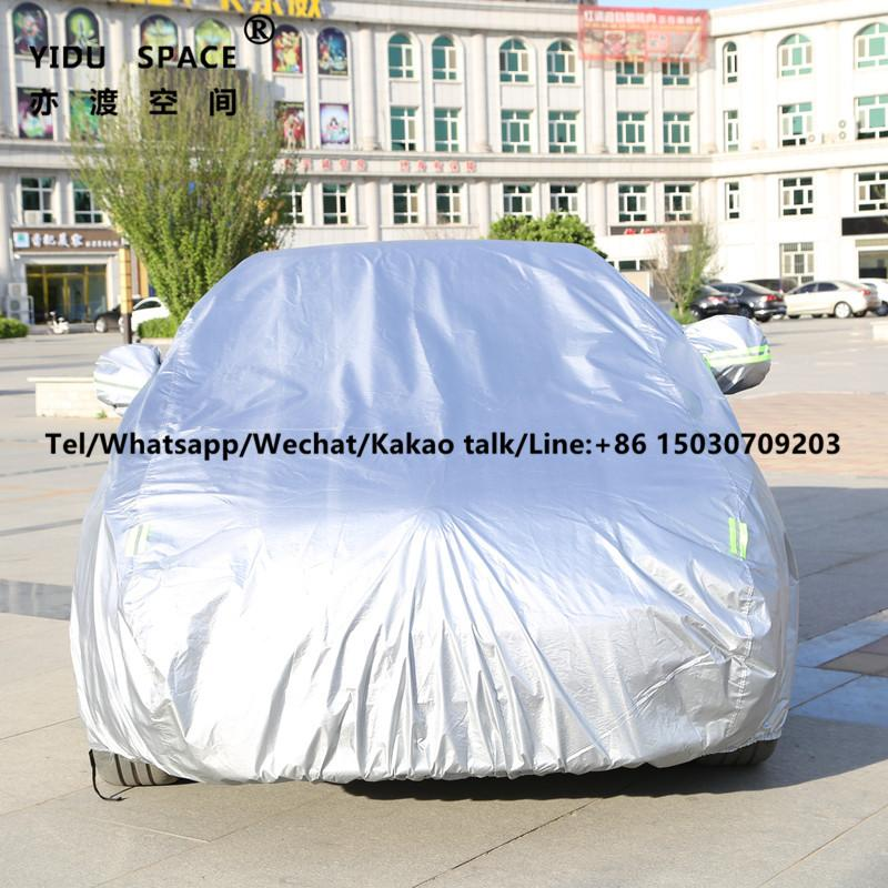 Four seasons universal camouflage 2 thick Oxford cloth car car cover mobile garage sun protection rainproof insulation car cover