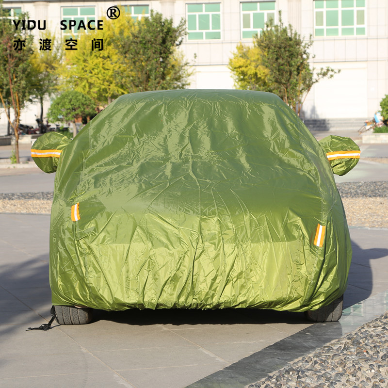 Four seasons universal ArmyGreen thick Oxford cloth car car cover mobile garage sun protection rainproof insulation car cover