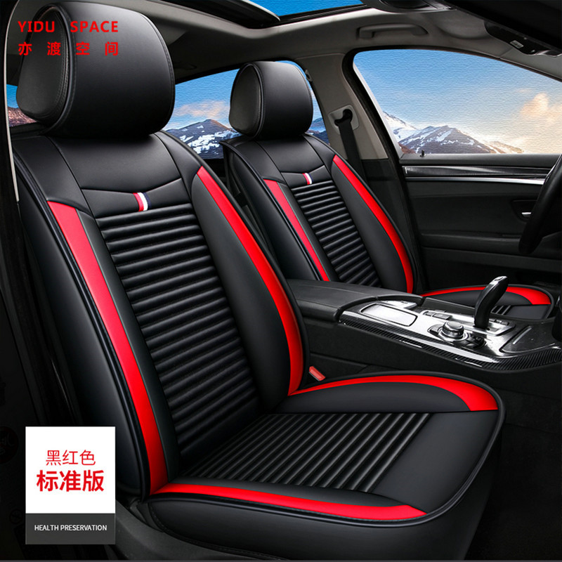 Universal Super-Fiber Leather Auto Car Seat Cover