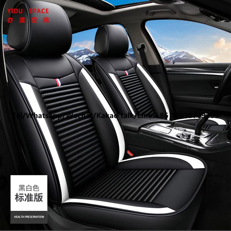 Universal Super-Fiber Leather Auto Car Seat Pad