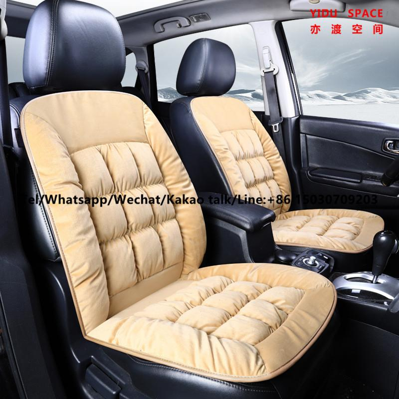 Winter Thickened Down Cotton Pad black Short Plush Auto Car Seat Cover for Warm and Soft