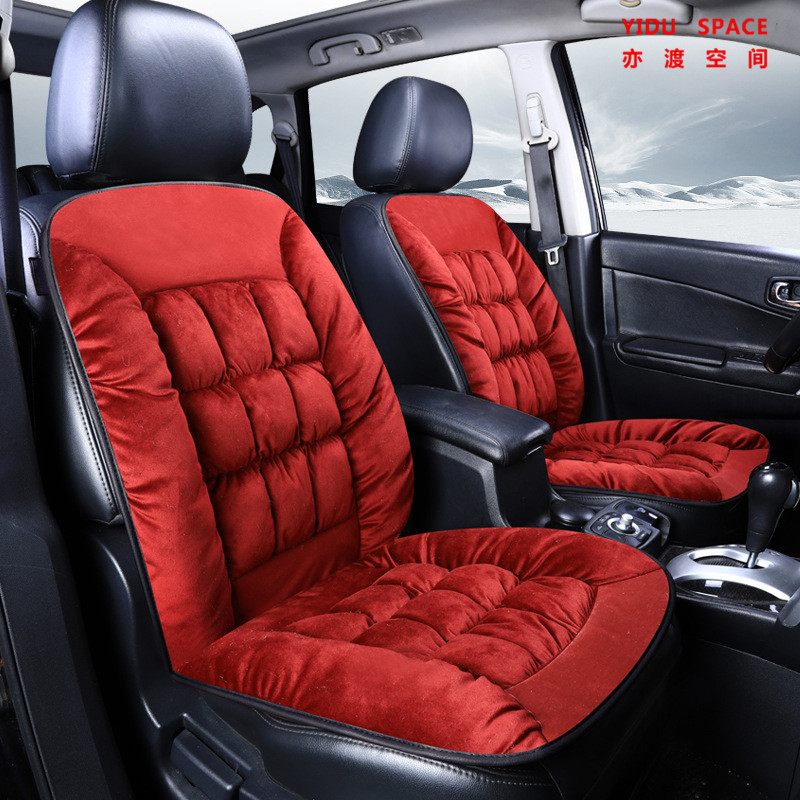 Winter Thickened Down Cotton Pad red Short Plush Auto Car Seat Cushion for Warm and Soft