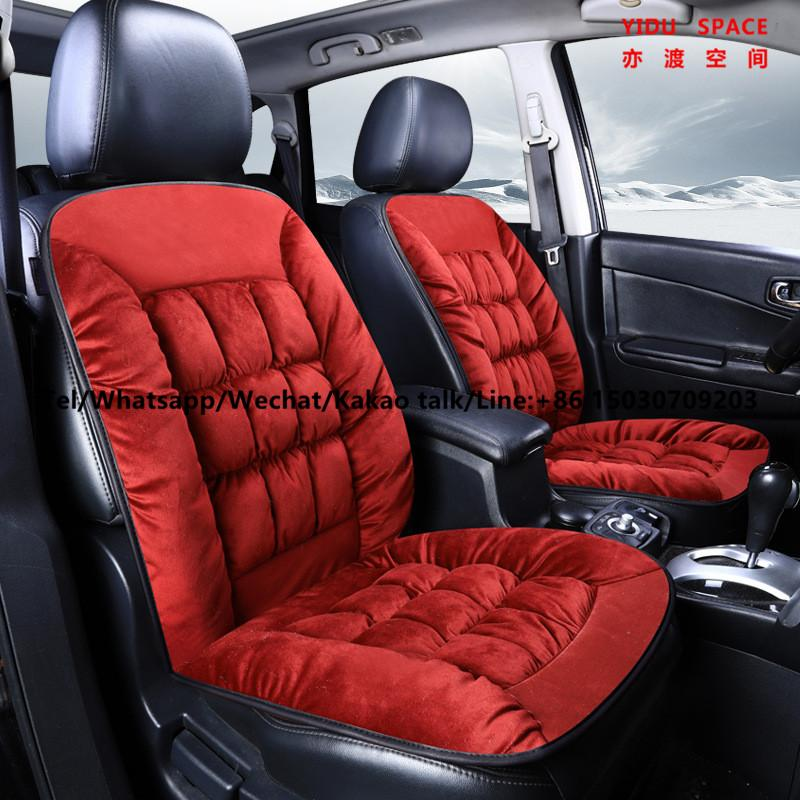 Winter Thickened Down Cotton Pad coffee Short Plush Auto Car Seat Cushion for Warm and Soft