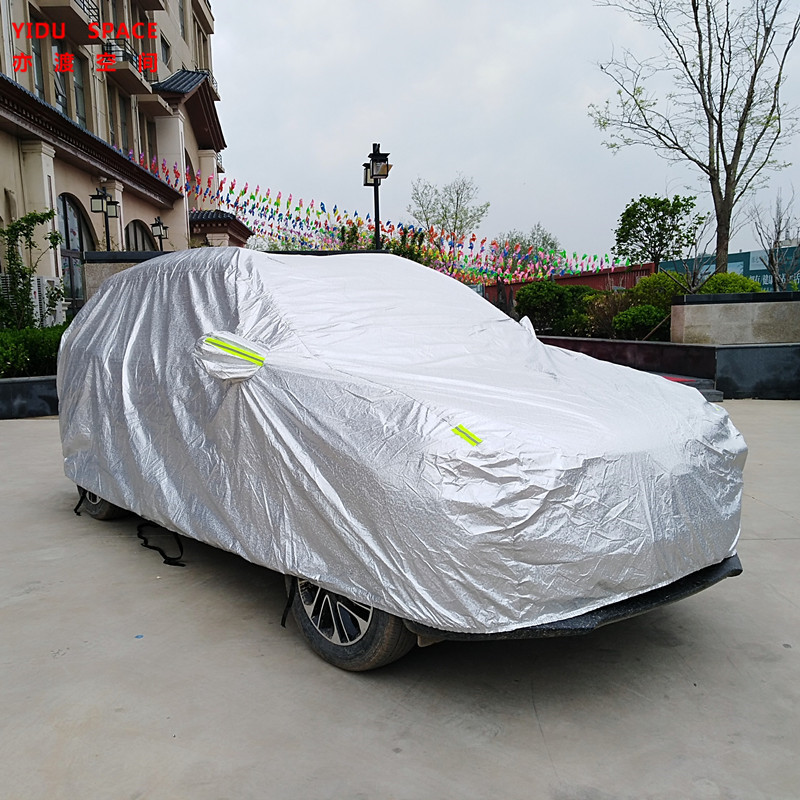 Water Resisant Rain Dust Sun Snow Proof Outdoor UV Auto Full Car Cover