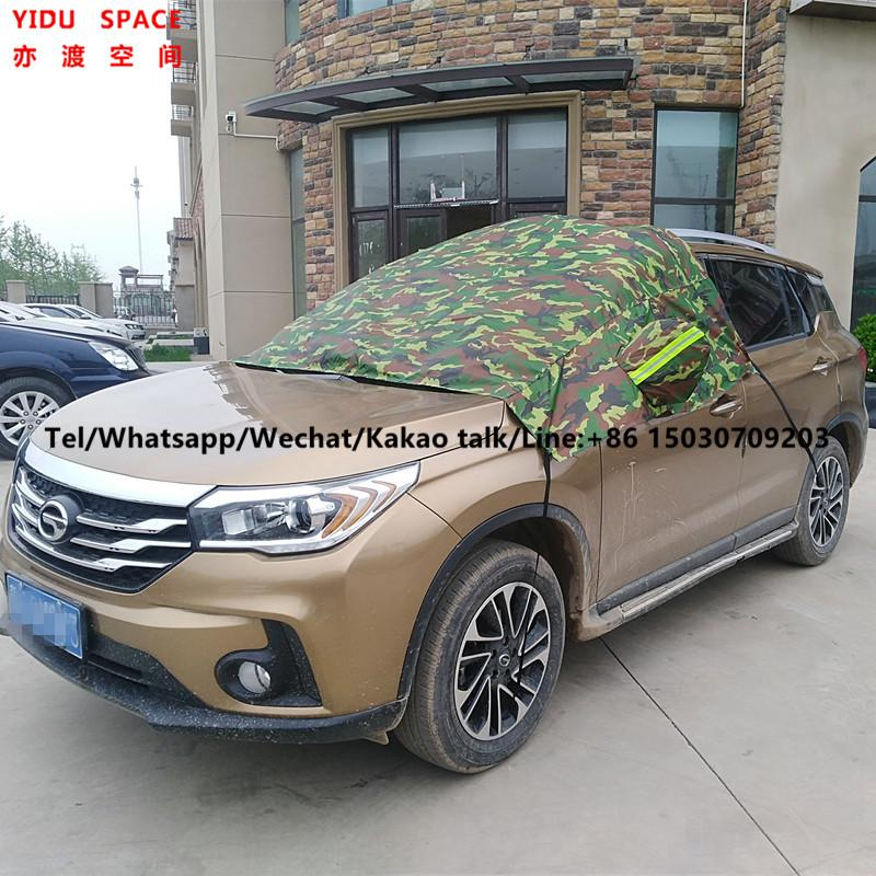 Water Resisant Rain Dust Sun Snow Proof Outdoor UV Auto Full Car Cover - 副本