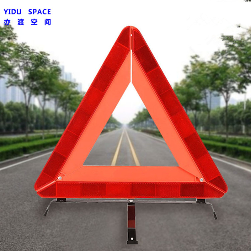 Wholesale Road Safety Red Emergency Reflective Foldable Auto Car Warning Triangle