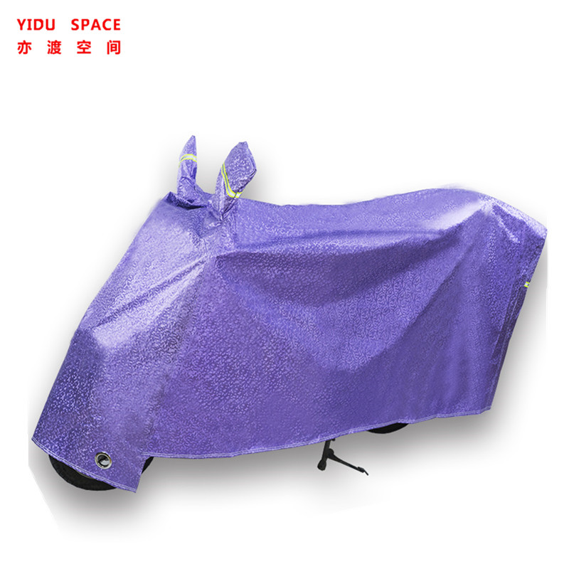 Motorcycle Decoration Motorcycl Accessory UV Protection Rainproof Sunscreen Snow Electric Bicycle Cover Purple Motorcycle Cover